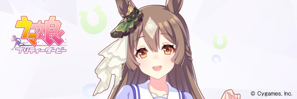 f:id:hoshikiyo884:20210330174501p:plain