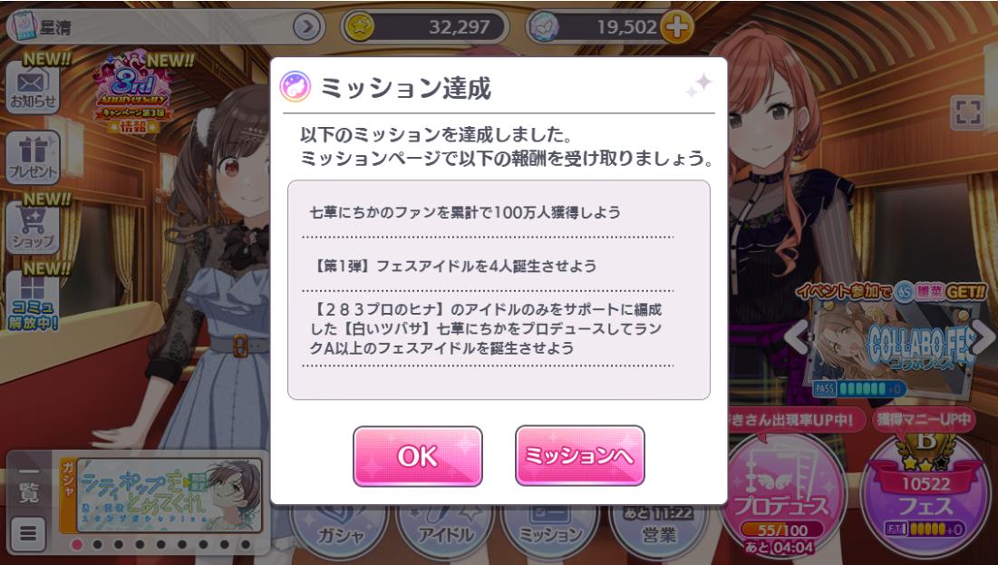 f:id:hoshikiyo884:20210421012741p:plain