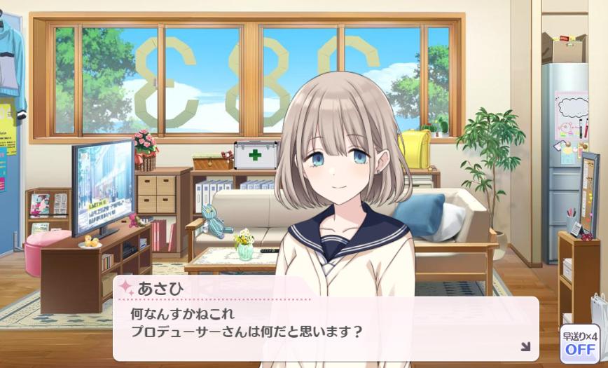 f:id:hoshikiyo884:20210421015456p:plain