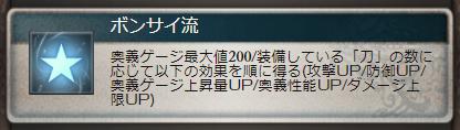 f:id:hoshikiyo884:20210426005744p:plain