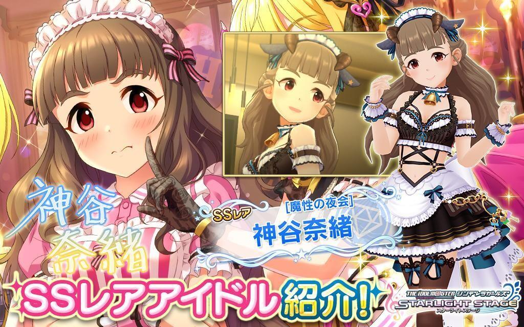 f:id:hoshikiyo884:20210507161007j:plain