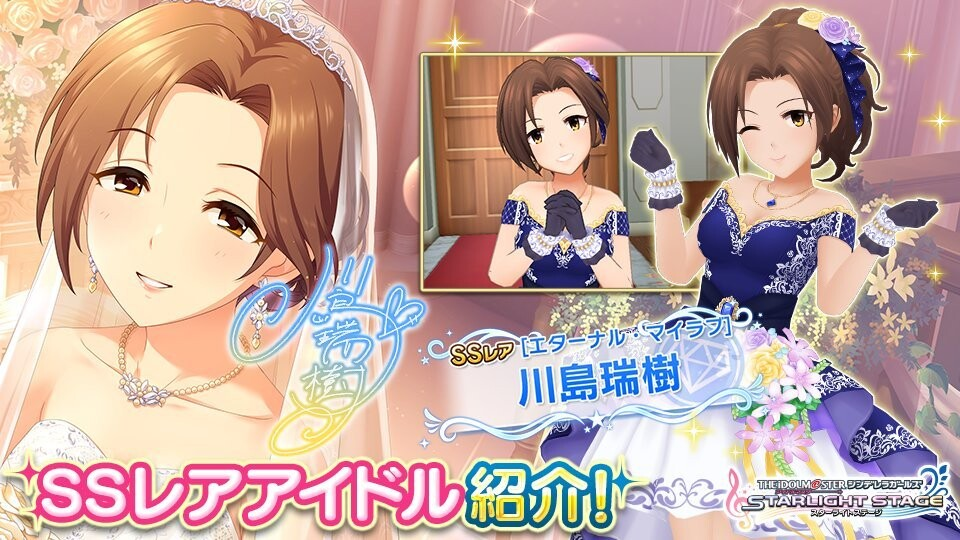 f:id:hoshikiyo884:20210507161019j:plain