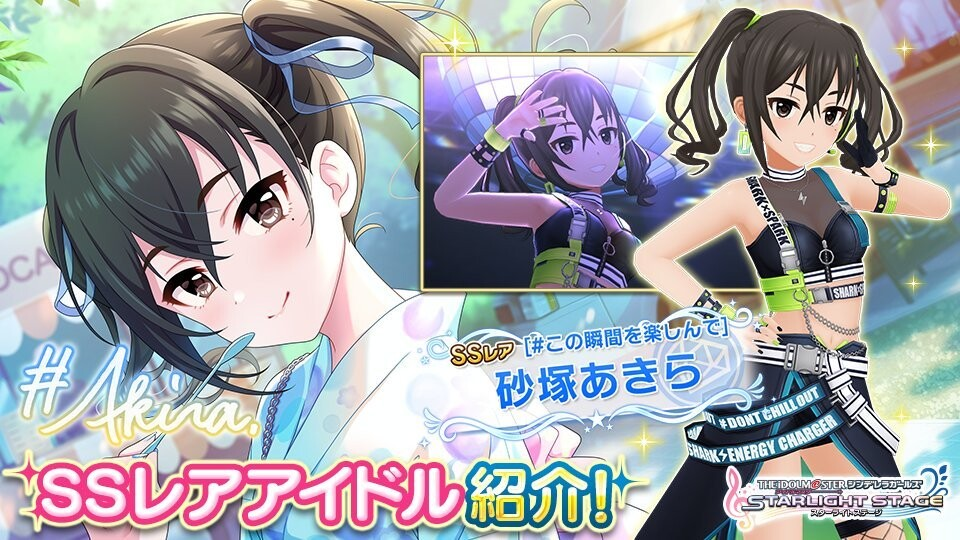 f:id:hoshikiyo884:20210507161314j:plain
