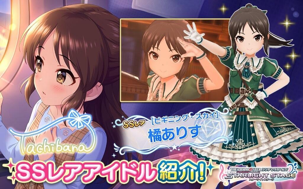 f:id:hoshikiyo884:20210507161438j:plain