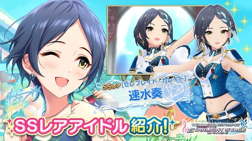 f:id:hoshikiyo884:20210507161547j:plain