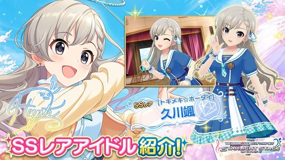 f:id:hoshikiyo884:20210507161616j:plain