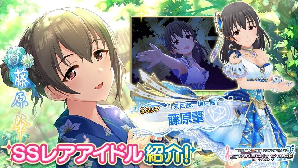 f:id:hoshikiyo884:20210507161630j:plain