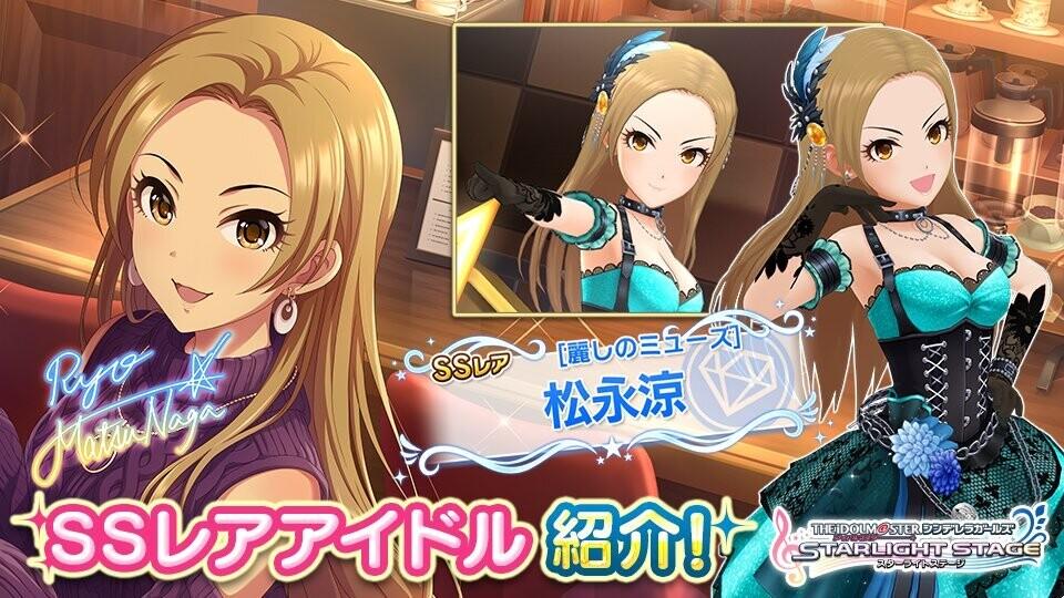 f:id:hoshikiyo884:20210507161704j:plain