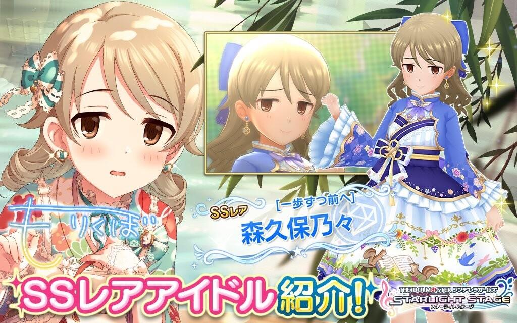 f:id:hoshikiyo884:20210507161733j:plain