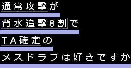 f:id:hoshikiyo884:20210615115901p:plain