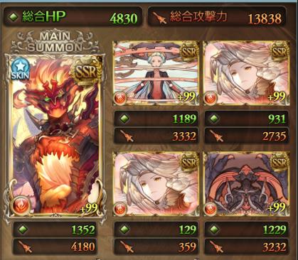 f:id:hoshikiyo884:20210622192120p:plain