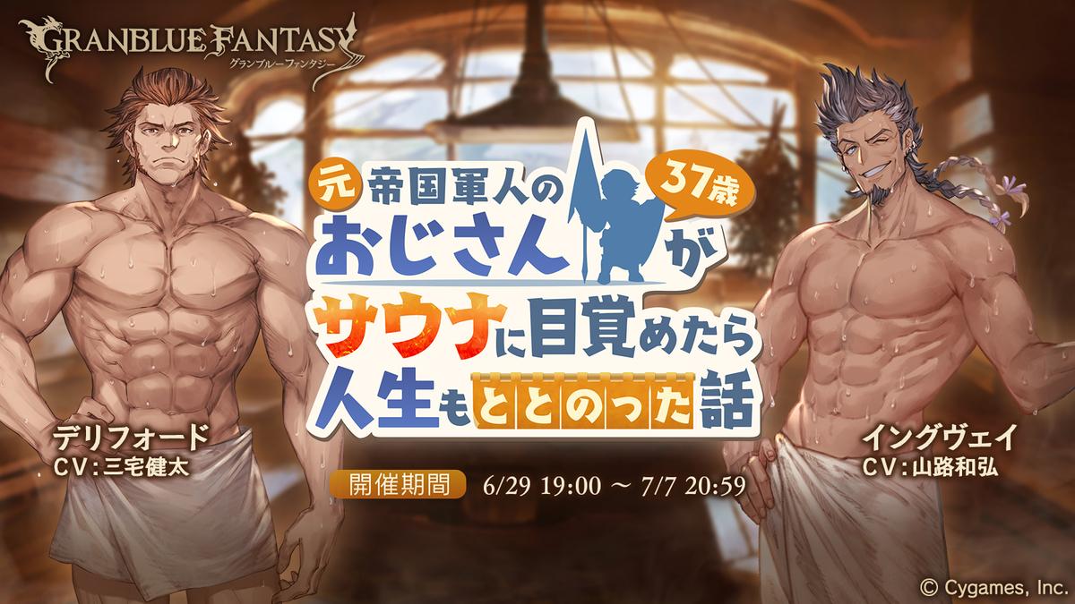 f:id:hoshikiyo884:20210628232358j:plain