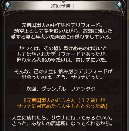 f:id:hoshikiyo884:20210628232958p:plain