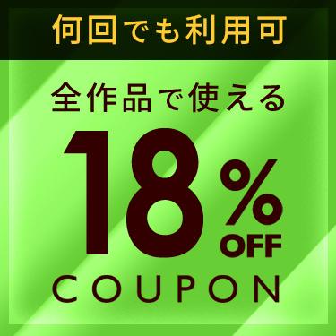 f:id:hoshikiyo884:20210703161919j:plain