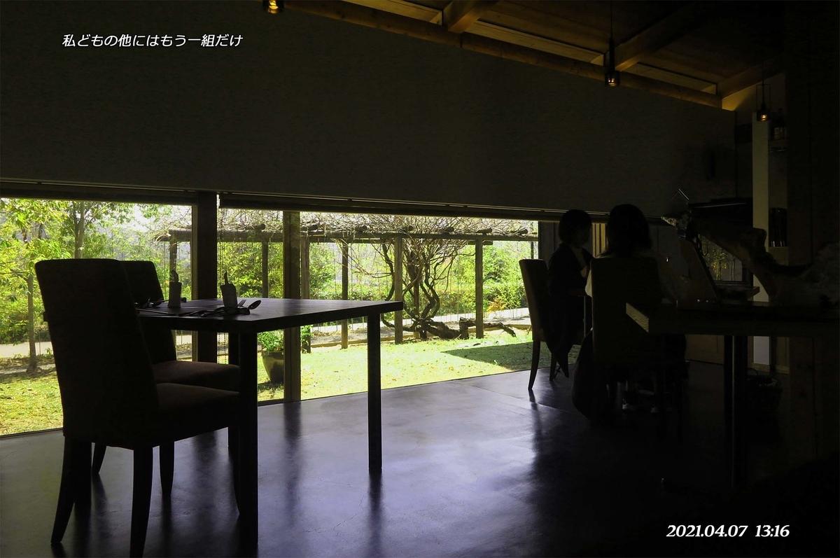 f:id:hoshikubi:20210408061930j:plain