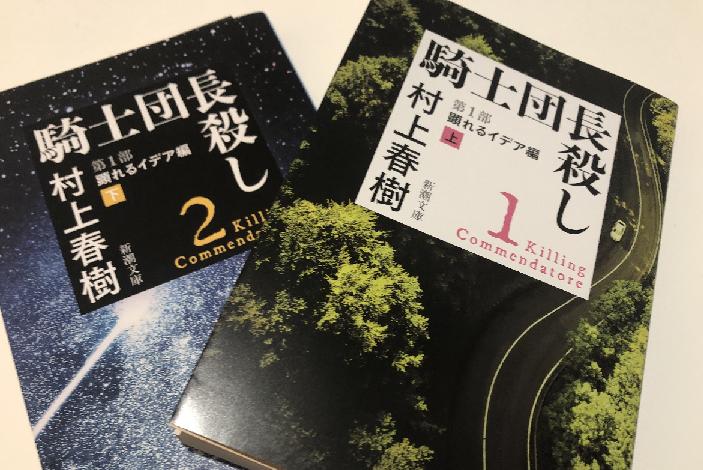 f:id:hoshimai:20190305210858p:plain