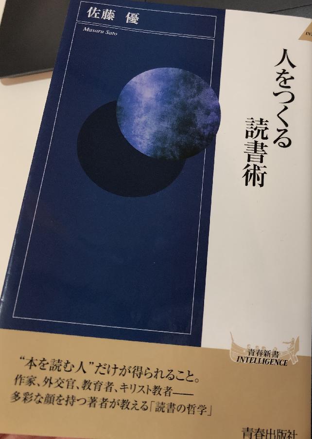 f:id:hoshimai:20190325223018p:plain
