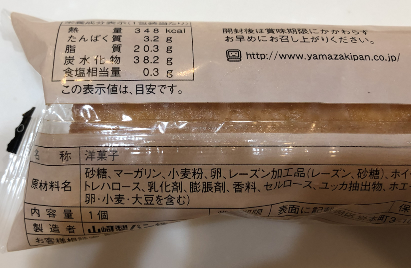 f:id:hoshimai:20190514215759p:plain