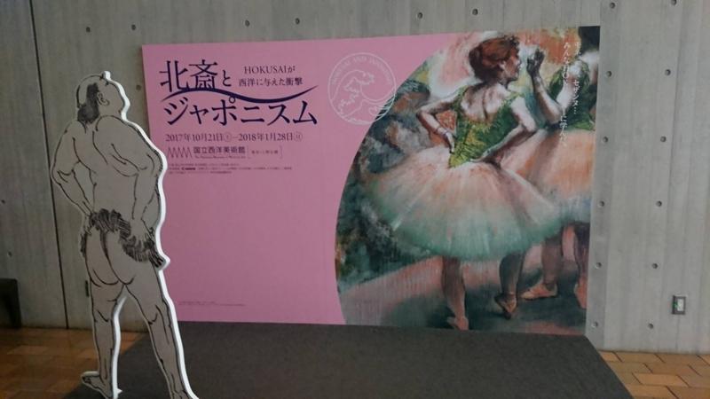 f:id:hoshino-momotaro-1616:20180130200709j:plain