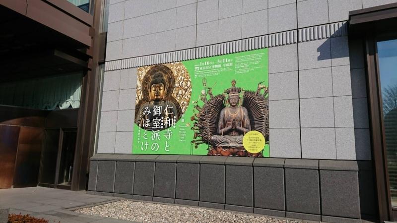 f:id:hoshino-momotaro-1616:20180130200711j:plain