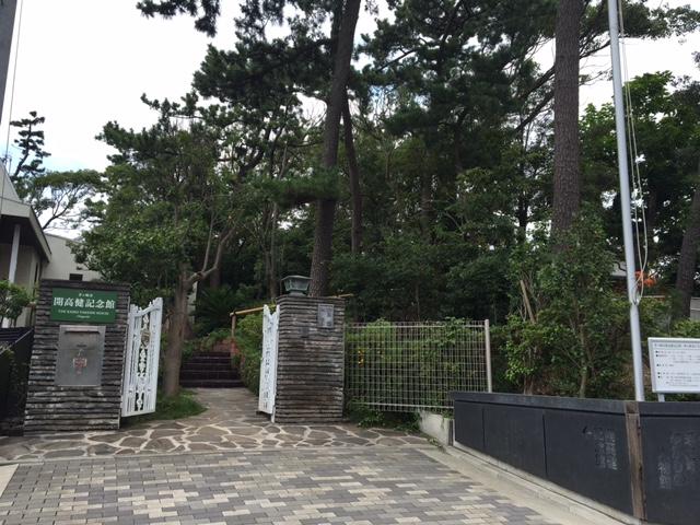 f:id:hoshino-yoko:20160726111411j:plain