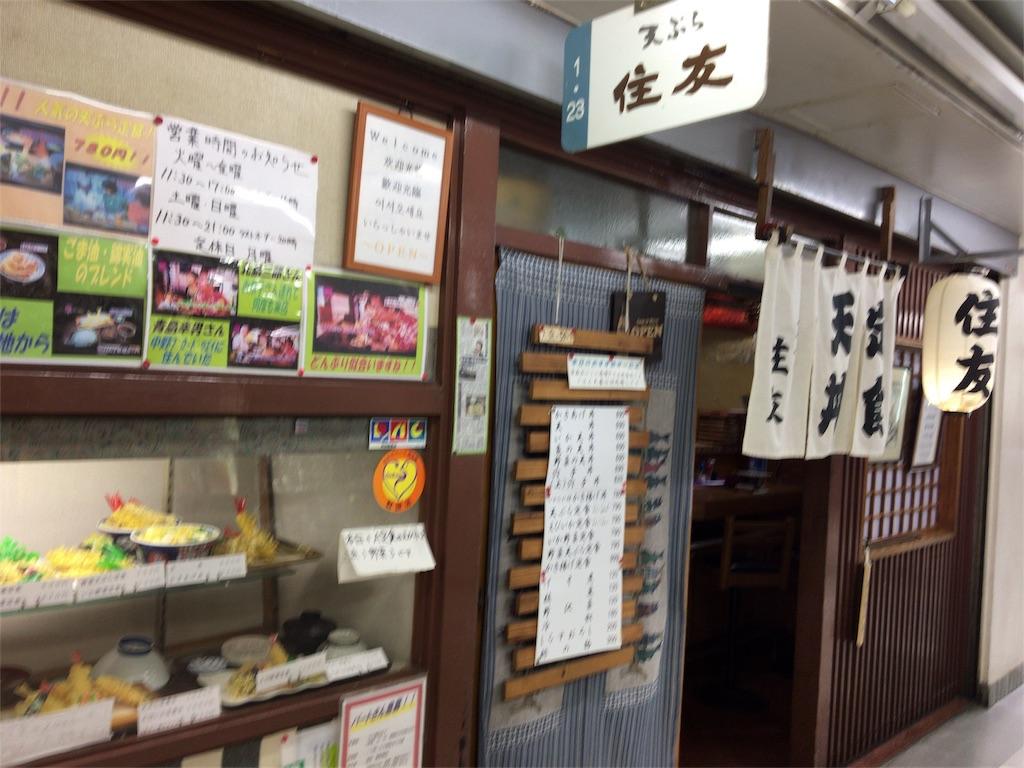 f:id:hoshino-yoko:20170513130533j:plain