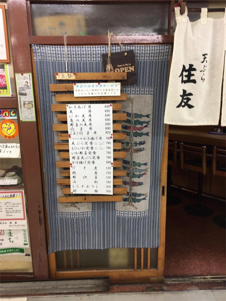 f:id:hoshino-yoko:20170513130538j:plain