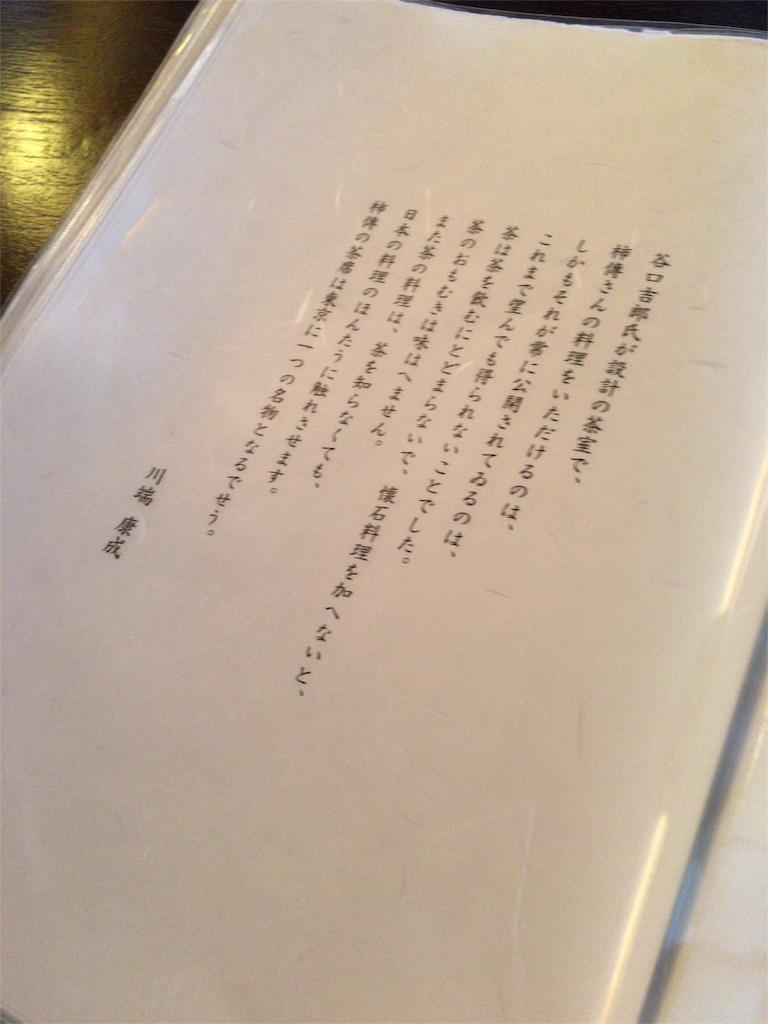 f:id:hoshino-yoko:20170608151623j:plain