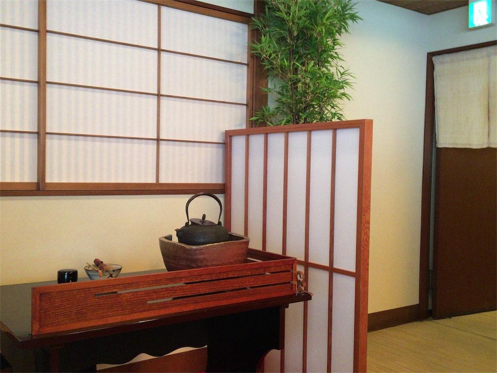 f:id:hoshino-yoko:20170608151743j:plain