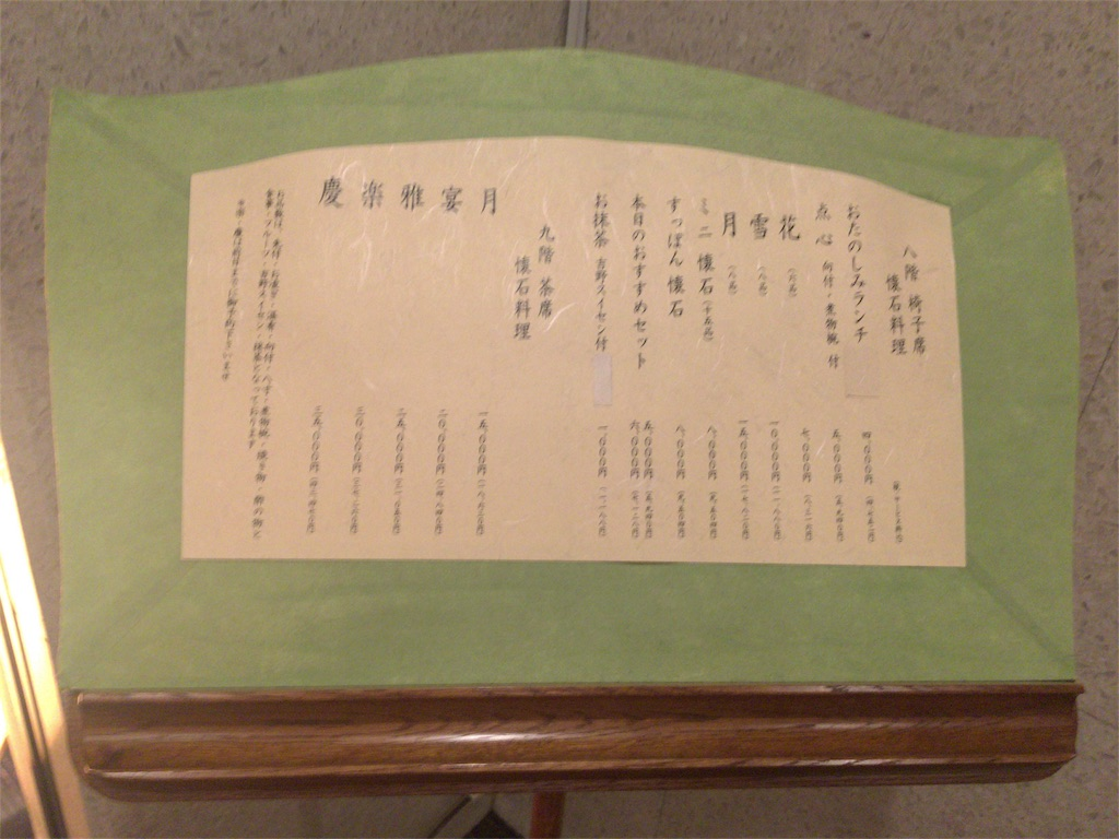 f:id:hoshino-yoko:20170608153725j:plain