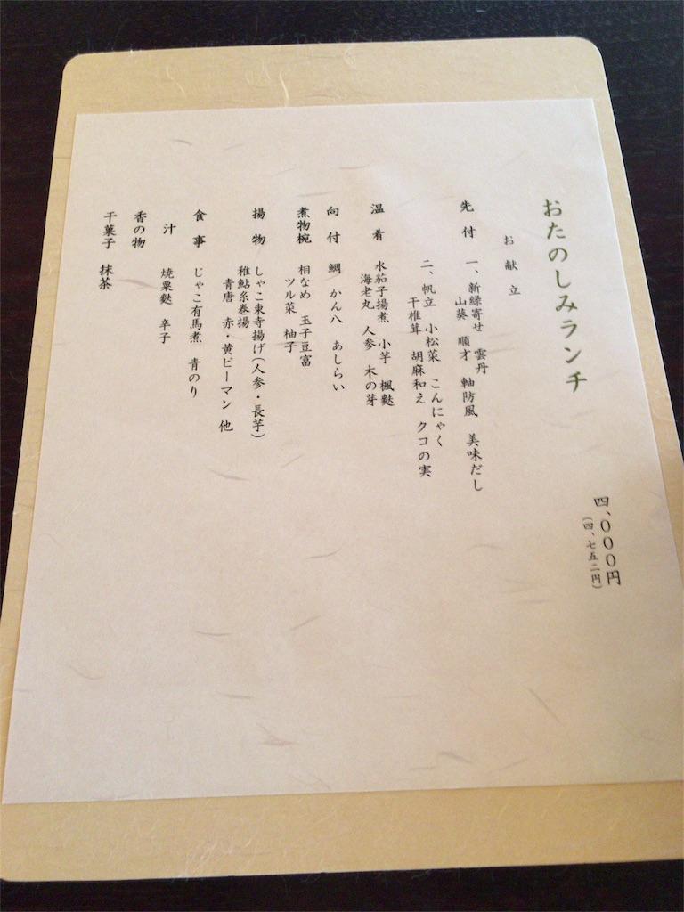 f:id:hoshino-yoko:20170608164431j:plain