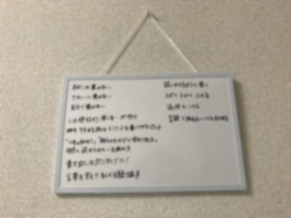 f:id:hoshinogaku:20171022163412j:plain