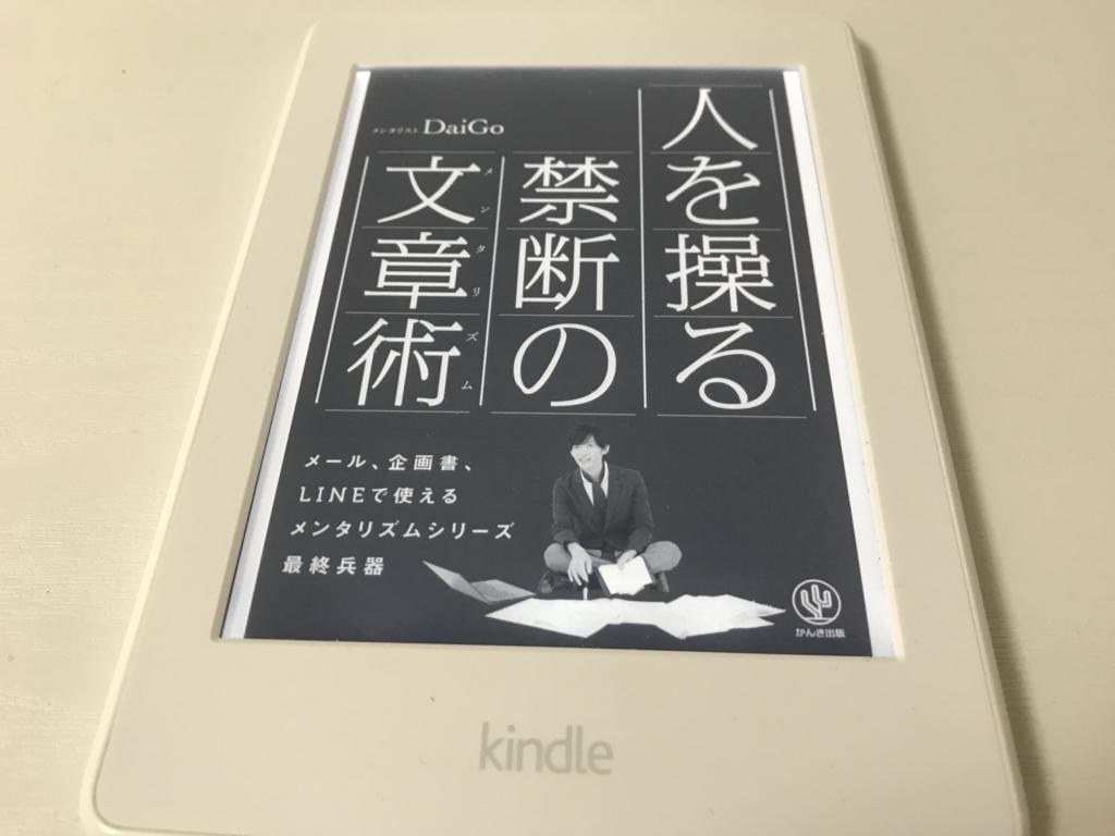 f:id:hoshinogaku:20171027182031j:plain