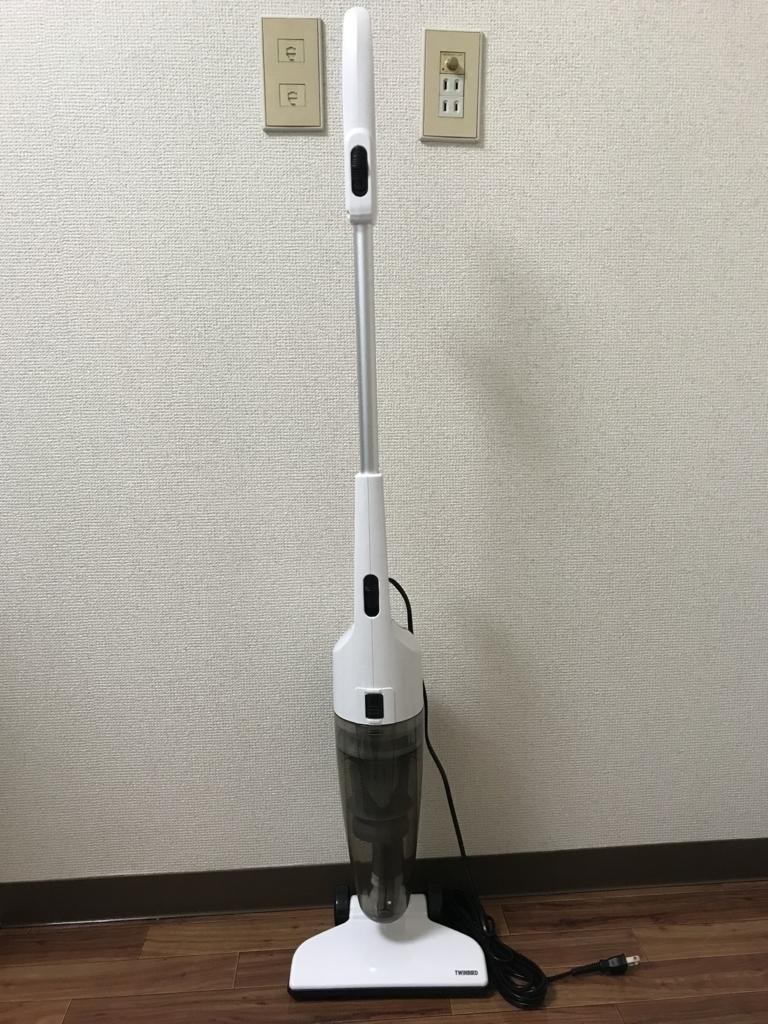 f:id:hoshinogaku:20171101172027j:plain