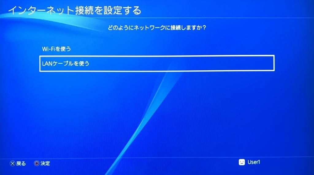 f:id:hoshinogaku:20171101195450j:plain