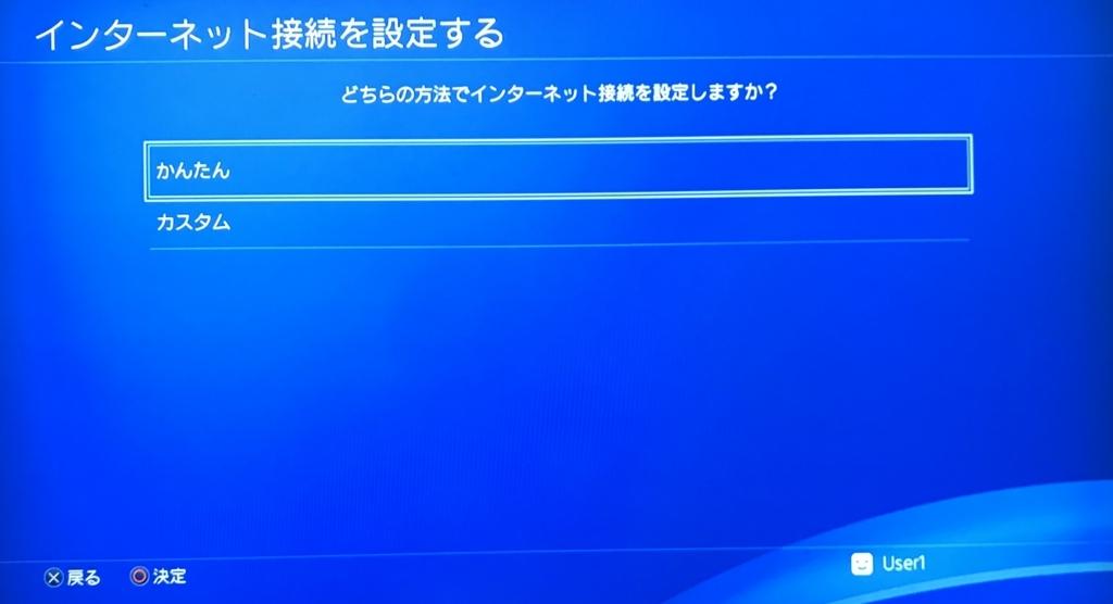 f:id:hoshinogaku:20171101195600j:plain