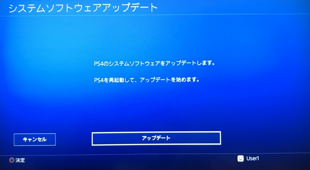 f:id:hoshinogaku:20171101200146j:plain