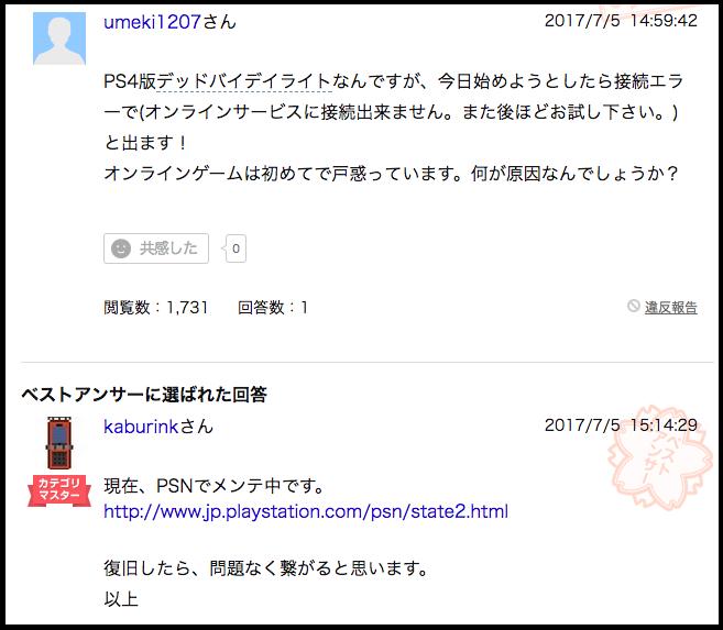 f:id:hoshinogaku:20171101210555p:plain