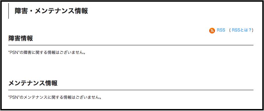 f:id:hoshinogaku:20171101211531p:plain