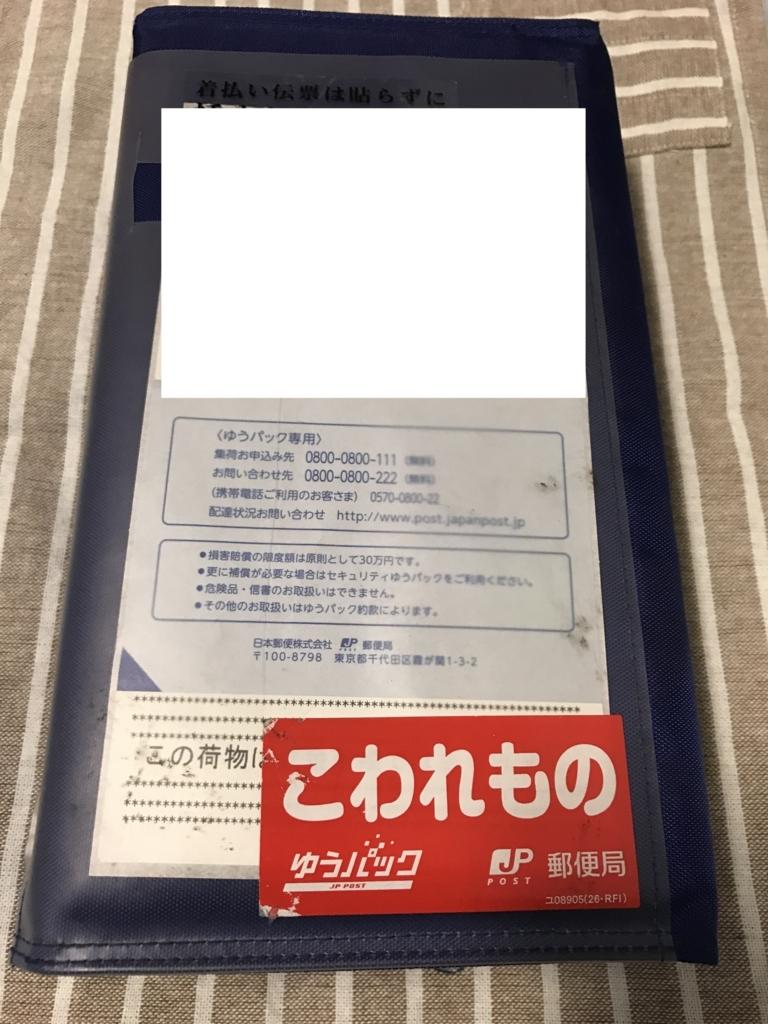 f:id:hoshinogaku:20171106154352j:plain