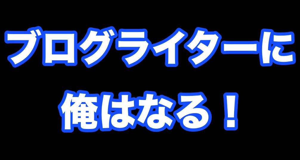 f:id:hoshinogaku:20171108233851p:plain