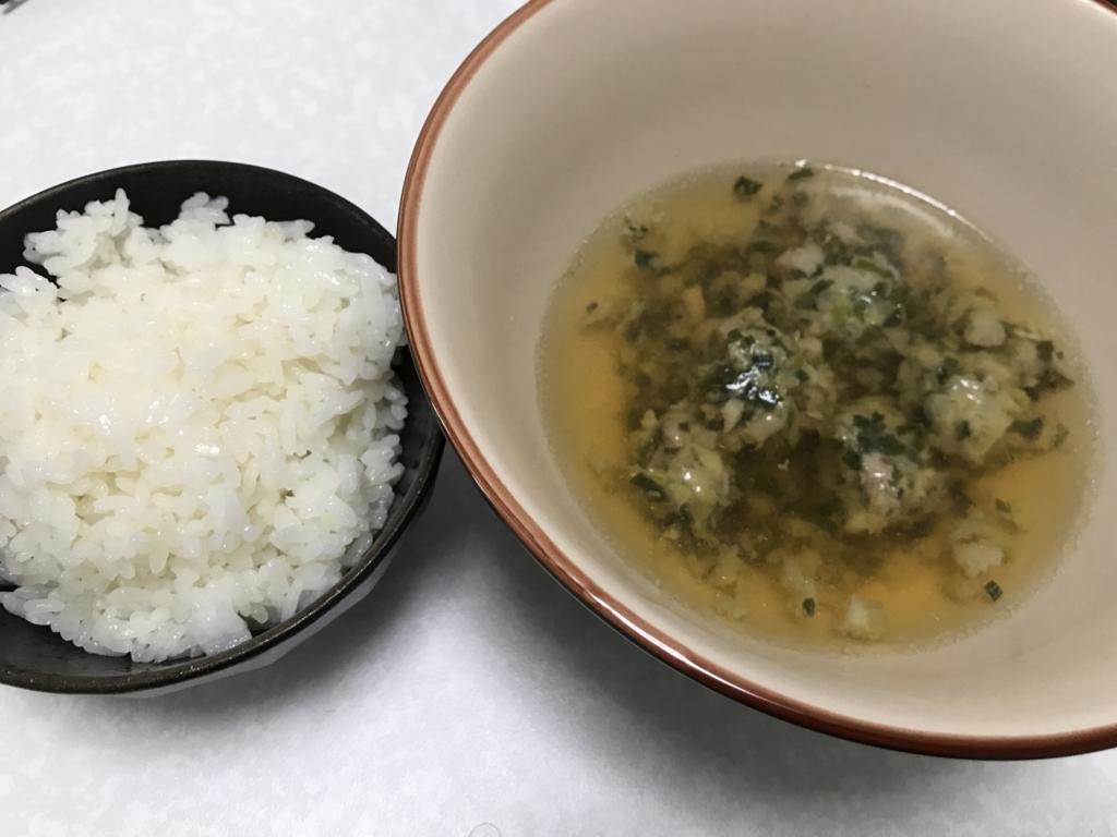 f:id:hoshinogaku:20171111135935j:plain