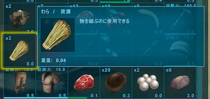 f:id:hoshinogaku:20171116125918p:plain