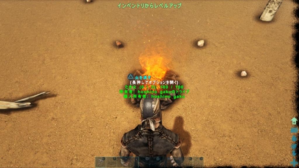 f:id:hoshinogaku:20171116130222j:plain