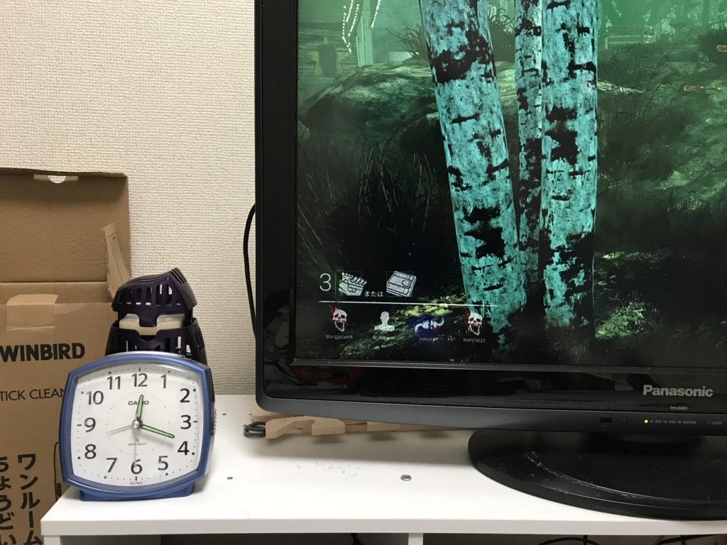 f:id:hoshinogaku:20171127004140j:plain