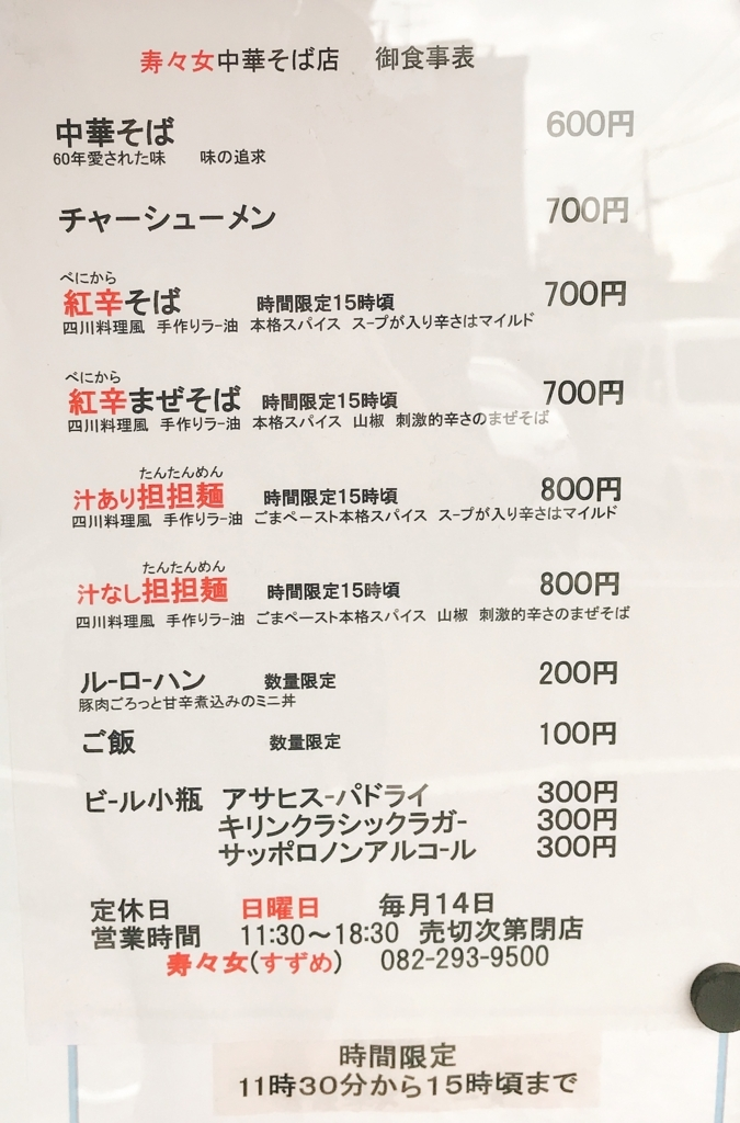 f:id:hoshinogaku:20171129145714j:plain