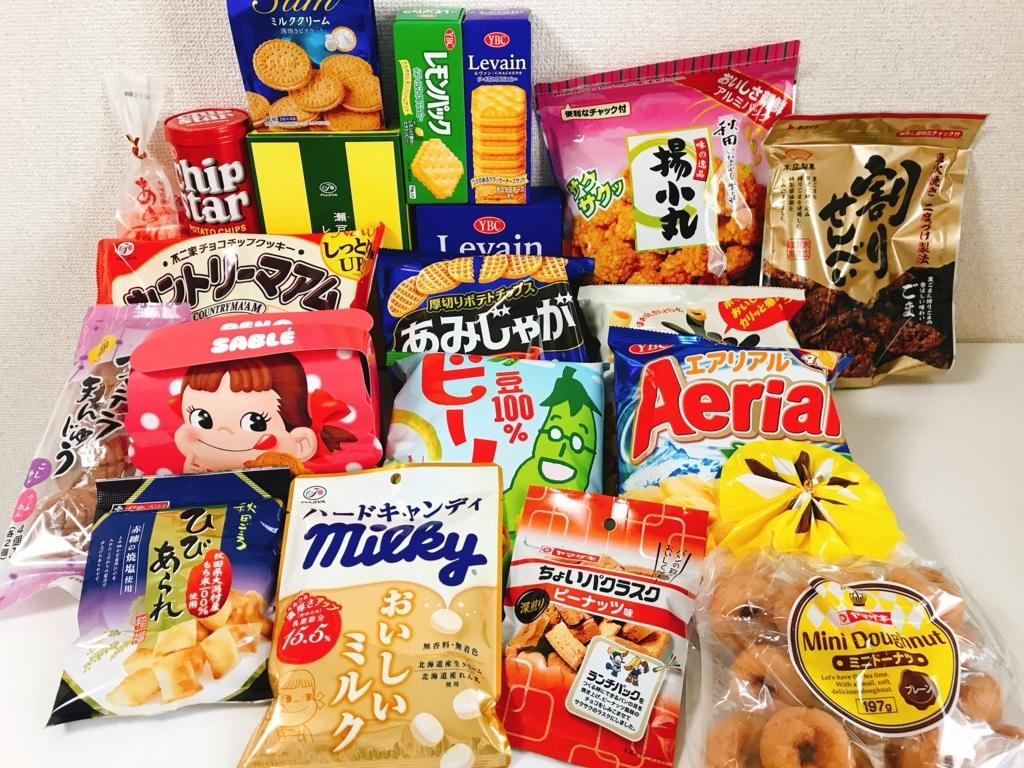 f:id:hoshinogaku:20171129161636j:plain