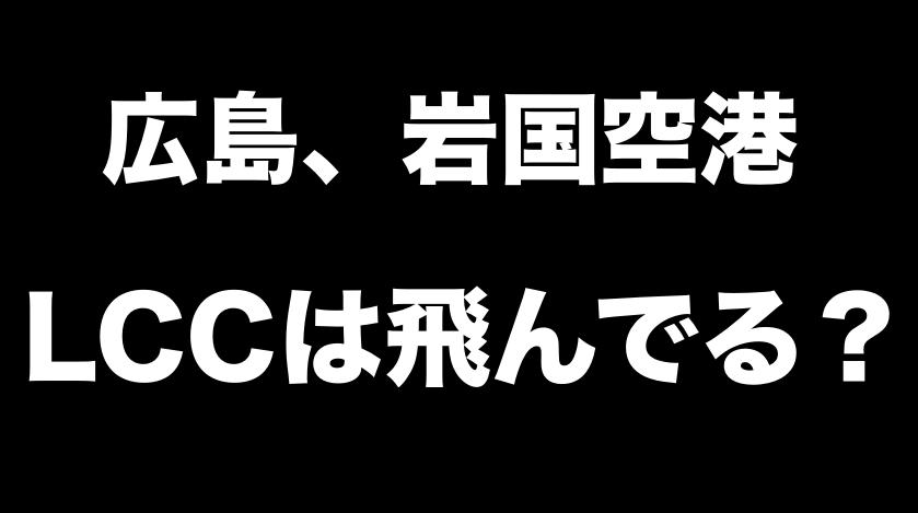 f:id:hoshinogaku:20171204165339p:plain