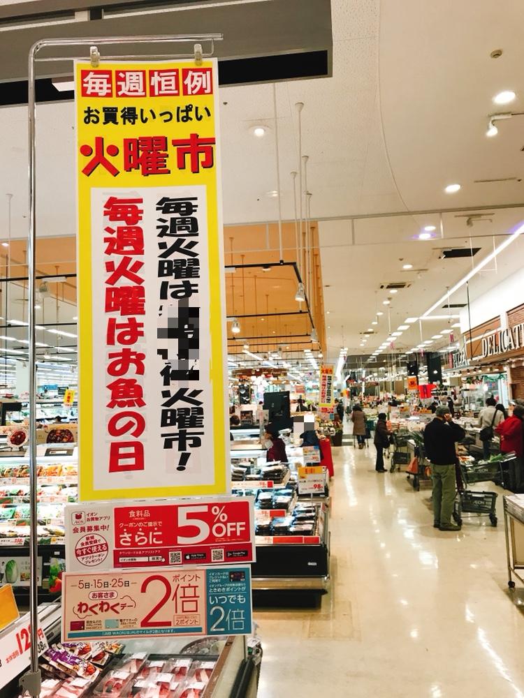 f:id:hoshinogaku:20171205155544j:plain