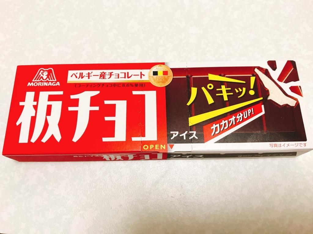 f:id:hoshinogaku:20171207020153j:plain